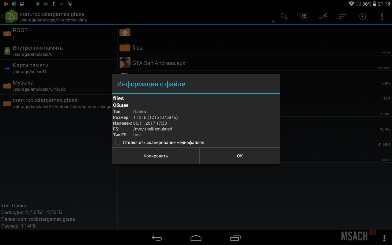 Тест игры Metal Gear Solid: Peace Walker Android 6.0, 1 GB ...